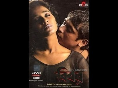 Amma endralaikatha song ringtone download