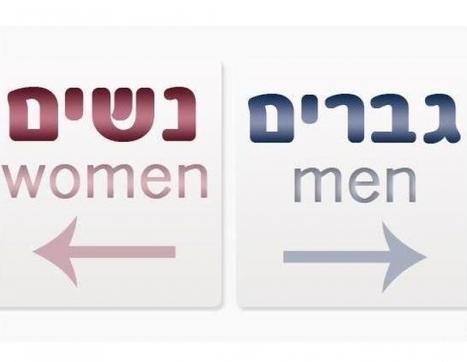 "Introducing Faceglat: The ""Kosher"" Facebook | Social Code | Scoop.it"