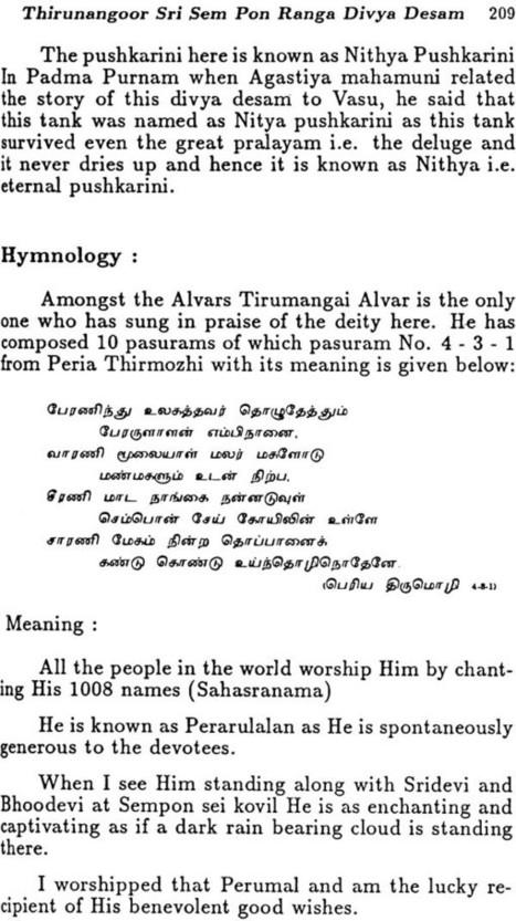 Nalayira divya prabandham tamil pdf free 467 nalayira divya prabandham tamil pdf free 467 fandeluxe Choice Image