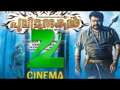 Shikaar Shikari Ka 2012 Full Movie Free Download In Mp4
