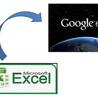 #GoogleEarth