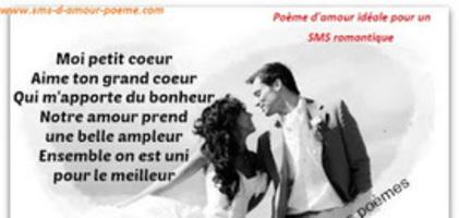 Poème Damour Idéale Pour Un Sms