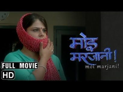 Kirchiyaan movie video songs download free qu kirchiyaan movie video songs download free thecheapjerseys Gallery