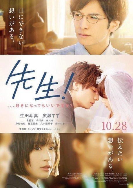 Download gratis film semi film semi mandarin ko download gratis film semi film semi mandarin korea stopboris Image collections