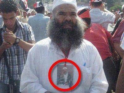#Egypt #Cairo protesters from  muslim brotherhood have the photo of Osama bin Laden | Unthinking respect for authority is the greatest enemy of truth. | Scoop.it