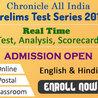 IAS100 - Online portal for IAS examination