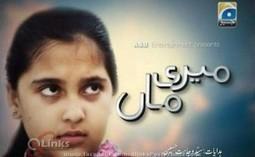 Meri maa Episode 176 - 23rd October 2014   indi
