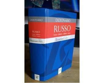 (IT) (MULTI) (€) - Vendita dizionari usati in ottime condizioni | evolvestar.com | Glossarissimo! | Scoop.it