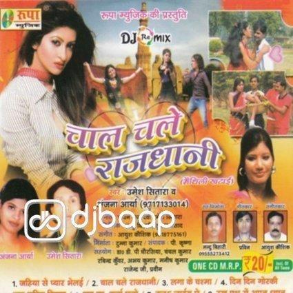 khosla ka ghosla full movie kickass download