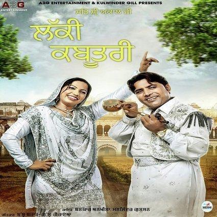 Download Chor Bazaari Songs In Hindi