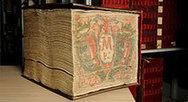 Arquivo Secreto do Vaticano | LITERATURA E ENSINO | Scoop.it