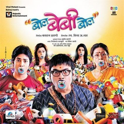 Har Pall Marathi Movie Mp3 Song Download