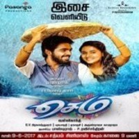 90ml full movie free download in isaimini