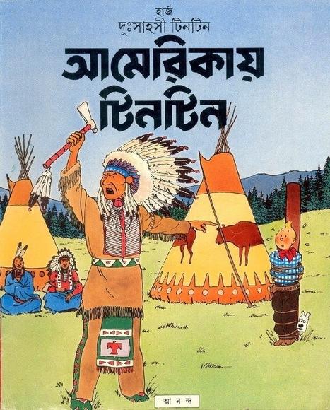 Bangla Books PDF- Bangla Ebook- Free Bangla Boo