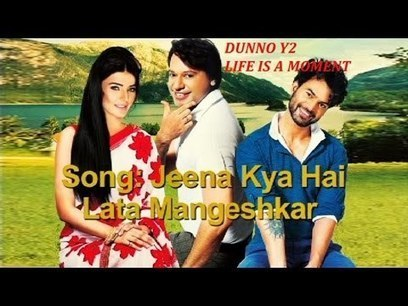 Dunno Y2 - Life Is A Moment Full Movie Free Download In Hindi 3gp