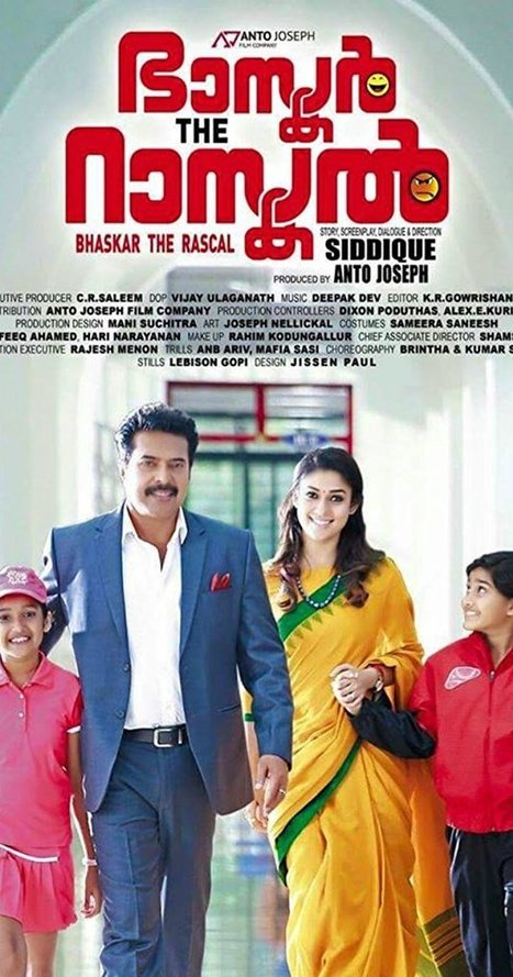 Nari Teri Shakti Anokhi tamil dubbed movie