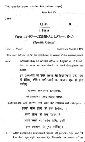 History notes for upsc pdf 12 portnapatime history notes for upsc pdf 12 fandeluxe Images