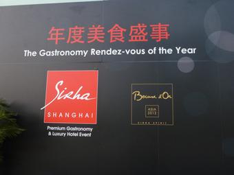 Finale du Bocuse d'Or Asie à Shanghai pour le Sirha 2012   Chefs Pourcel Blog   Chefs - Gastronomy   Scoop.it