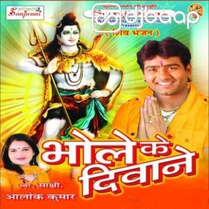 Kama Sundari marathi movie download hd kickass torrent