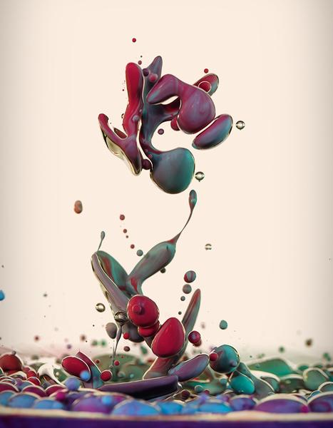 L'huile et l'encre se mélangent de la plus belle des façons à travers ces étonnants clichés colorés   Photographie   Scoop.it
