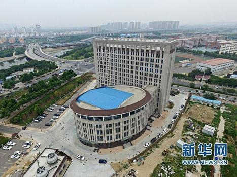 Chinese government's 'weird architecture' ban in ruins as 'giant toilet' skyscraper is built   Design & Construction   Scoop.it