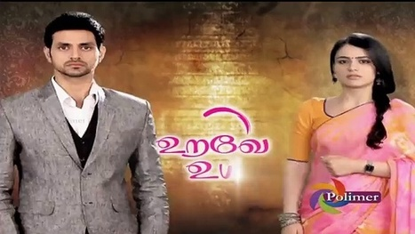 Polimer tv serial urave uyire song in tamil free download