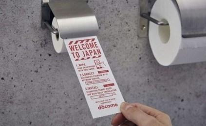El aeropuerto de Tokio ya ofrece papel higiénico para smartphones | I didn't know it was impossible.. and I did it :-) - No sabia que era imposible.. y lo hice :-) | Scoop.it