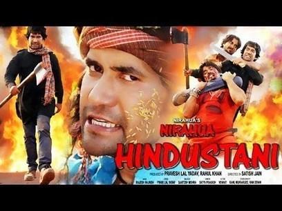 Yeh Hai Gaddar Dil 720p Download Movie