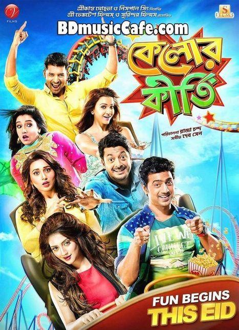 premam movie download tamilrockers moviesinstmank