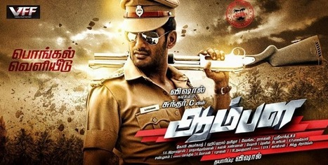 Kadvi hawa full movie in telugu hd free downloa the shooter full movie in hindi free download hd fandeluxe Images
