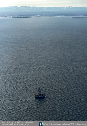 Picture of the day: Shell drilling rig within view of the Arctic National Wildlife Refuge | The Wild Planet | Scoop.it