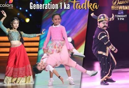 Dance Deewane 1 July 2018 Episode Full | Result