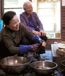 Tisser les couleurs - Kimonos d'un Trésor national vivant - Maison de la culture du Japon à Paris   Textile Horizons   Scoop.it