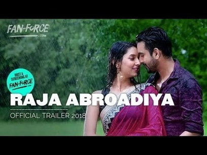 Raja Abroadiya Movie Free Download In Hindi Mp4 Download