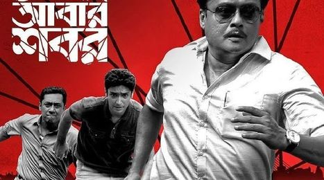 the Chintuji full movie in hindi download utorrent for free