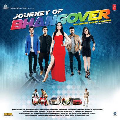Full 2 Jugadu Tamil Movie Songs Free Download