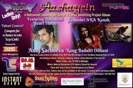 Bengali Movie Humraah Mp3 Song Download