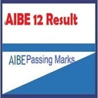 AIBE 13 Result 2018 AIBE XIII Result at allindi