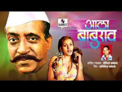 Velamma Episode 1 Hindi Pdf Free 204