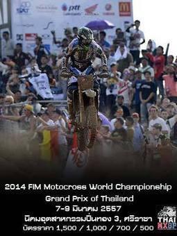 2014 FIM Motocross World Championship Grand Prix of Thailand | FMSCT-Live.com | Scoop.it