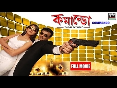 Commando 2 movie 720p download movies