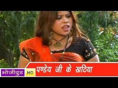 Panditji telugu full movie hd download