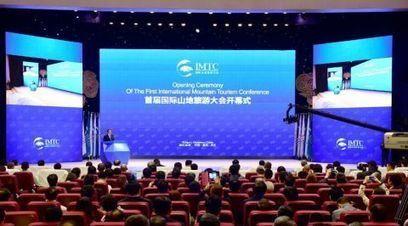 La première conférence internationale sur le tourisme de montagne s'est tenue en Chine   Pour améliorer l'efficacité de votre force de vente, une seule adresse: mMm (formation_ conseil_ animation) en marketing management........................ des entreprises et des organisations .......... mehenni Marketing management.........   Scoop.it