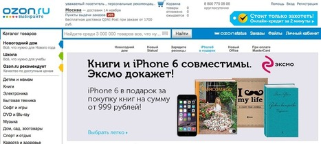 Ecommerce in Russia: Another Emerging Market? | International Retailing & Global shopper | Scoop.it