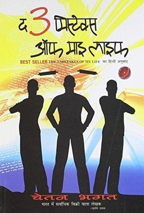 Suswagatham In Hindi