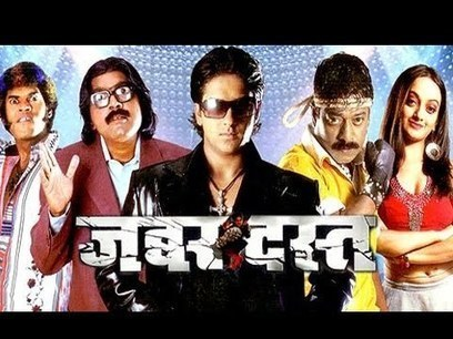 tamil hd movies 1080p blu Idiot Nalayak Useless free download