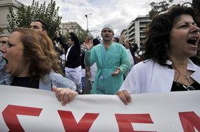 Atenas: hospital del terror | TODOS SOMOS GRIEGOS- WE ARE ALL GREEKS-JE SUIS GREC AUSSI | Scoop.it