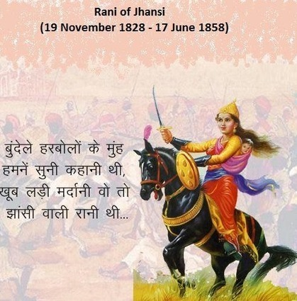 Jhansi Ki Rani Poem Pdf