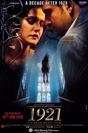 Jaanisaar full movie english sub free downloadgolkes