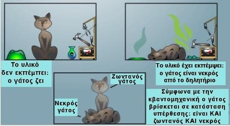 Το παράδοξο της γάτας του Schrödinger (Ι) | biosc&med | Scoop.it